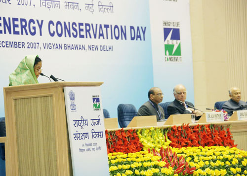 energy conservation day speech